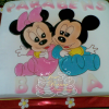 12 – Mickey e Minnie